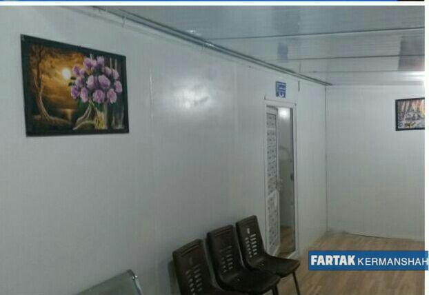 کلینیک تخصصی پزشکی شهرستان ثلاث باباجانی