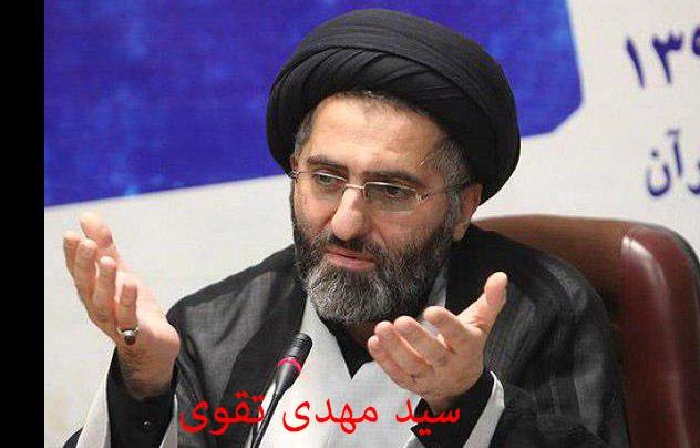 اسامی+شهدای+حمله+تروریستی+مجلس