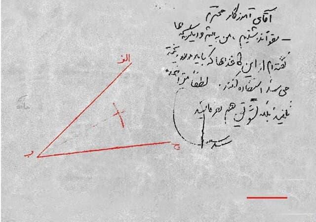 تکلیف+درسی+فرزند+مقام+معظم+رهبری+-+آیت+الله+خامنه+ای