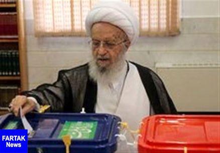 آیتالله مکارم شیرازی رأی خود را به صندوق انداخت