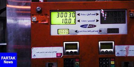 برداشت زودهنگام کارت سوخت دلیل اصلی کاهش سهمیه بنزین است