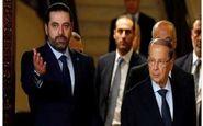 عربستان سعودی نمیتواند الحریری را برکنار کند