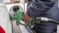 توضیحات شرکت پخش درباره شایعات سهمیه بندی و قیمت بنزین