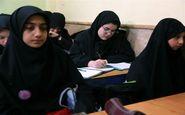 جدول زمانی آموزش تلویزیونی برای جمعه ۴ مهر اعلام شد
