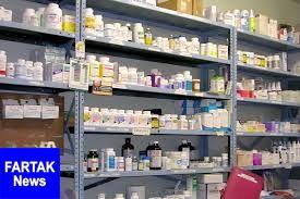 نحوه اطلاع از قیمت دقیق داروها