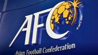 تبریک AFC به مناسیت فرارسیدن سال نو