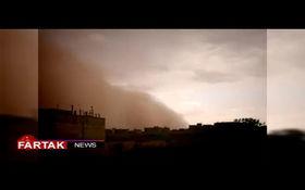 لحظه وقوع طوفان گرد و غبار در شهر یزد + فیلم