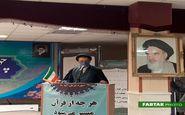 برگزاری افتتاحیه چهل و سومین دوره مسابقات قرآنی در کرمانشاه