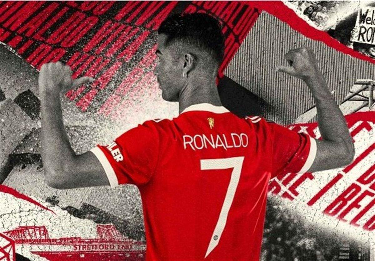 رونالدو آقای گل لیگ برتر خواهد شد