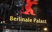 اعلام برندگان جوایز جشنواره برلین/ اعطای جوایز تابستان آینده