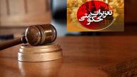 محکومان قاچاق در خوزستان ۲۷ میلیارد تومان جریمه شدند