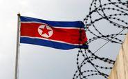 کره شمالی تحریمهای آمریکا را محکوم کرد