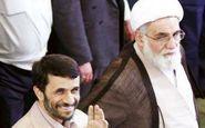 نقش ناطق نوری در شهردار شدن احمدینژاد