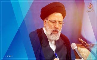 صحبتهای کلیدی آیت الله سید ابراهیم رئیسی در سومین مناظره انتخابات ریاست جمهوری