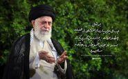 توصیه رهبر انقلاب برای مشتاقان محروم از مراسم اعتکاف