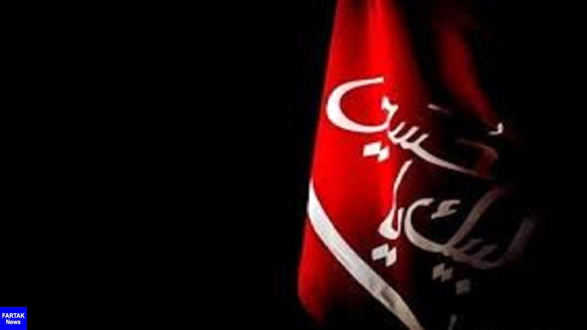 طنین لبیک یا حسین، امشب در سراسر ایران
