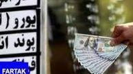 قیمت دلار و قیمت یورو در صرافی ملی امروز ۹۸/۰۶/۳۰