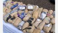 کشف بیش از 17 هزار تن موادمخدر در استان بوشهر