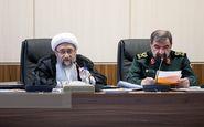 مجمع تشخیص مصلحت نظام تشکیل جلسه داد