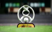زمان قرعهکشی فصل جدید لیگ قهرمانان آسیا اعلام شد
