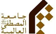 واکنش جامعه المصطفی به اظهارات مولوی عبدالحمید