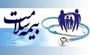 ۳۰۰۰بیمار خاص در آذربایجان غربی تحت پوشش بیمه سلامت هستند
