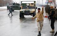 آمریکا حمله به دانشگاه کابل را محکوم کرد