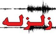 زمین لرزه ۴ ریشتری کهنوج در استان کرمان را لرزاند