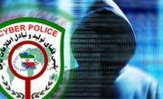 انهدام باند فیشنیگ توسط پلیس فتا شهرستان خدابنده