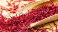 عرضه زعفران در بورس کالا برای اولین بار/قیمت جهانی زعفران را ایران باید تعیین کند