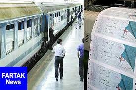 آغاز پیشفروش بلیت قطارهای مسافری از ۲۸ اردیبهشت/احتمال افزایش قیمتها