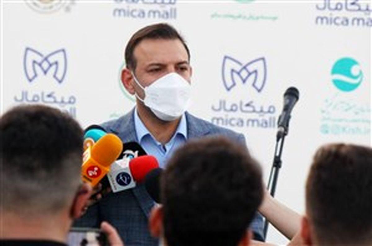 بکار بردن VAR از امشب در ایران