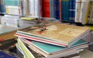 اعلام حذفیات کتابهای درسی در شرایط قرمز کرونایی