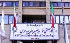 دانشگاه خواجه نصیر الدین طوسی: احتمال تشکیل کلاسهای حضوری در نیم سال جاری بسیار کم است