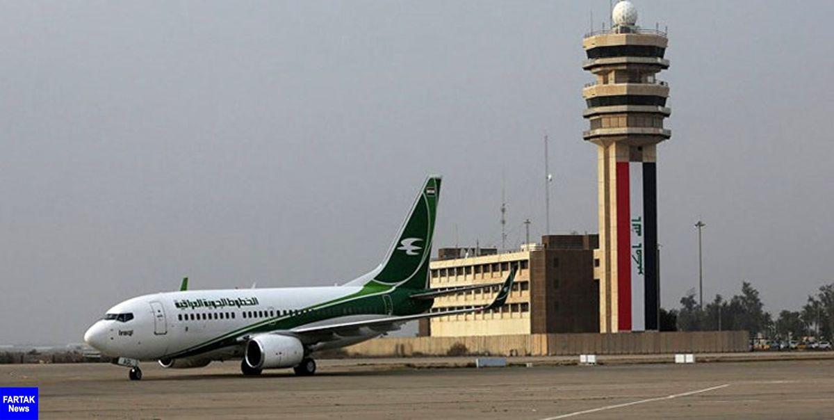 اصابت راکت به پایگاه نظامی آمریکا در فرودگاه بغداد
