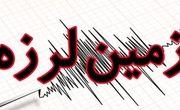 زلزله 4.3 ریشتری «فاریاب» کرمان را لرزاند