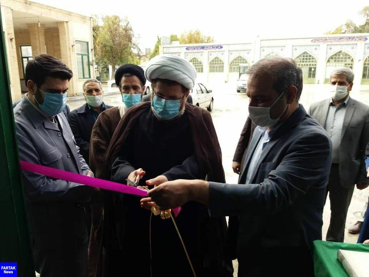 افتتاح کارگاه و تولیدی کفش در بقعه امامزاده احمد(ع) سنقر