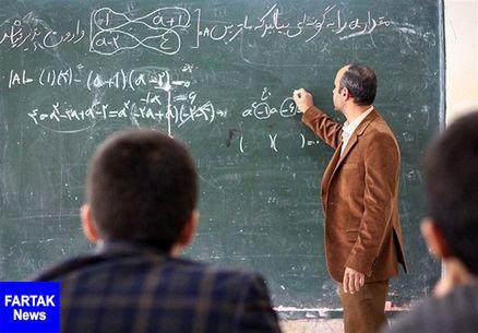لایحه رتبه بندی معلمان در کمیسیون تخصصی دفتر هیئت دولت تصویب شد