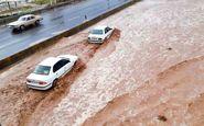 هشدار هواشناسی در مورد سیلاب ویرانگر!