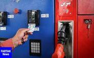 اشخاص حقوقی برای دریافت رمز کارت سوخت چه باید بکنند؟