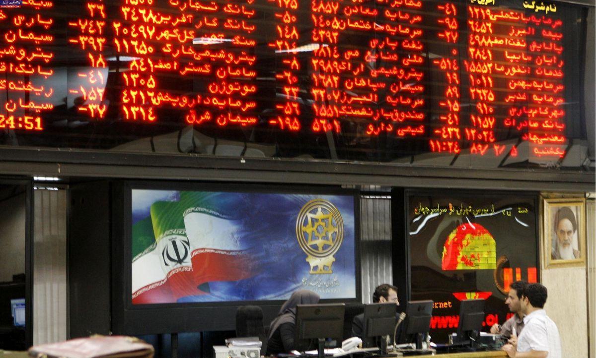 ریزش بورس و تجمع مال باختگان،اتفاقی عادی در اقتصاد ایران!