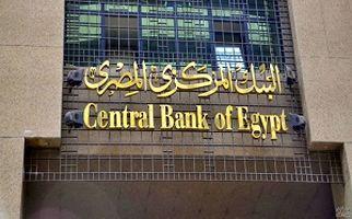مصر  بدهکار کشورهای خارجی!+فیلم