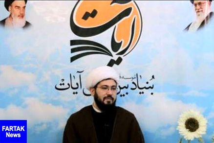 مدیر بنیاد بین المللی آیات: حمایت از مؤسسات قرآنی ضروری است
