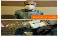 تاکسیران امانتدار کرمانشاهی ۶۰۰ میلیون ریال پول و طلا را به صاحبش برگرداند