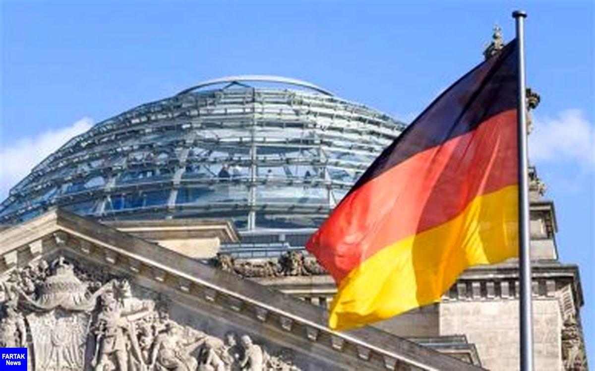 مخالفت آلمان با آزادسازی پولهای بلوکه شده ایران