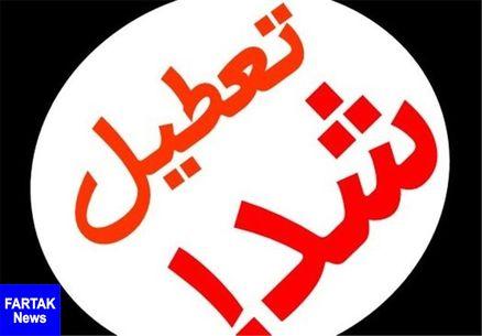 مدارس و دانشگاههای مشهد مقدس فردا تعطیل هستند