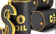 ثبت چهارمین ماه افزایش قیمت نفت برنت/ قیمت نفت بالای 75 دلار