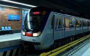راز مرد ۲۵ ساله در متروی دروازه دولت لو رفت