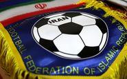 واکنش فدراسیون فوتبال به خبر تعلیق فوتبال ایران از سوی فیفا