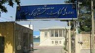 رشد 18 درصدی صادرات کالا از طریق گمرکات استان کرمانشاه